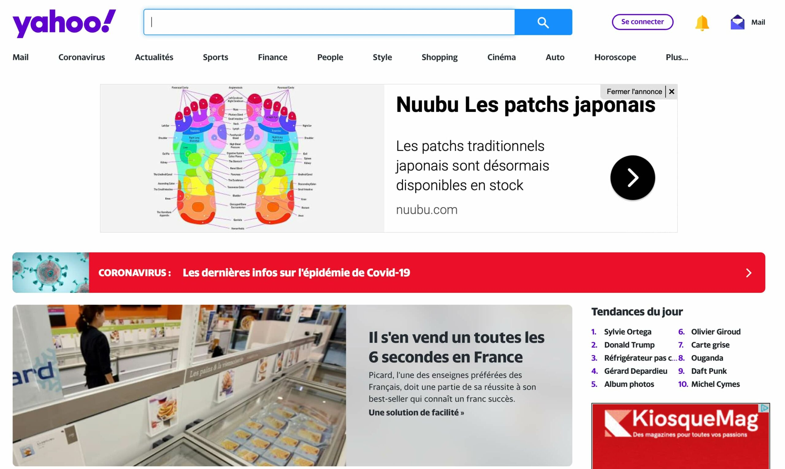 Page recherche Yahoo